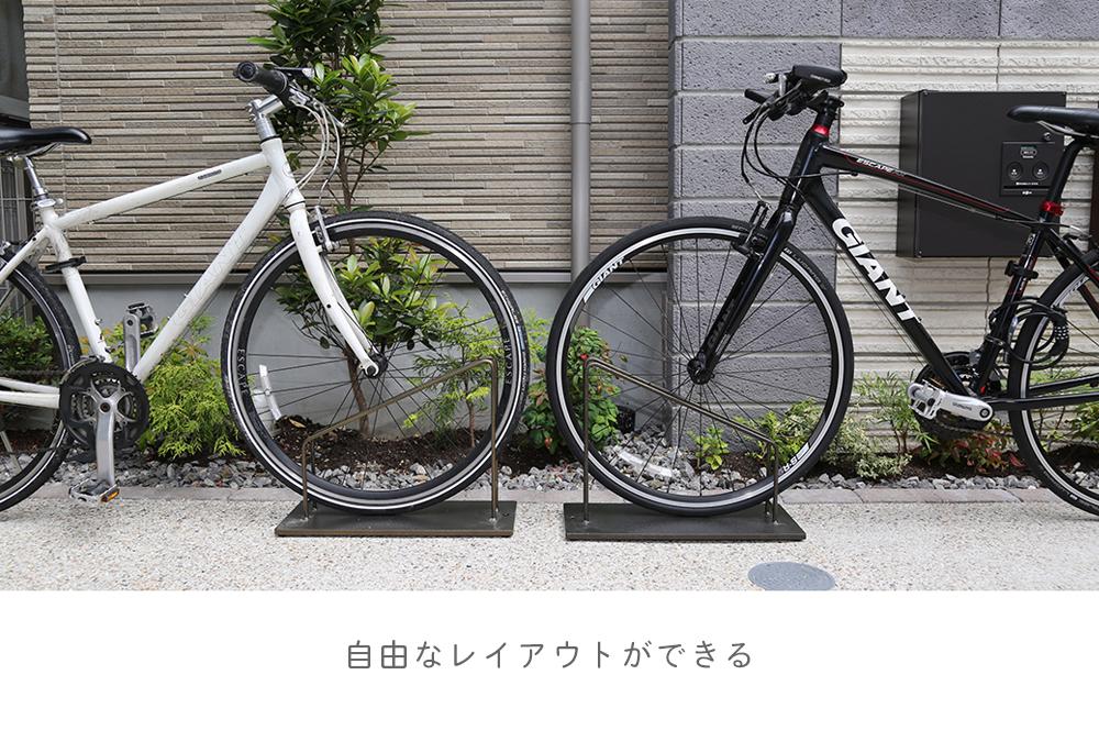 Accent+ 自転車スタンド スマートエックス 一般大型用-