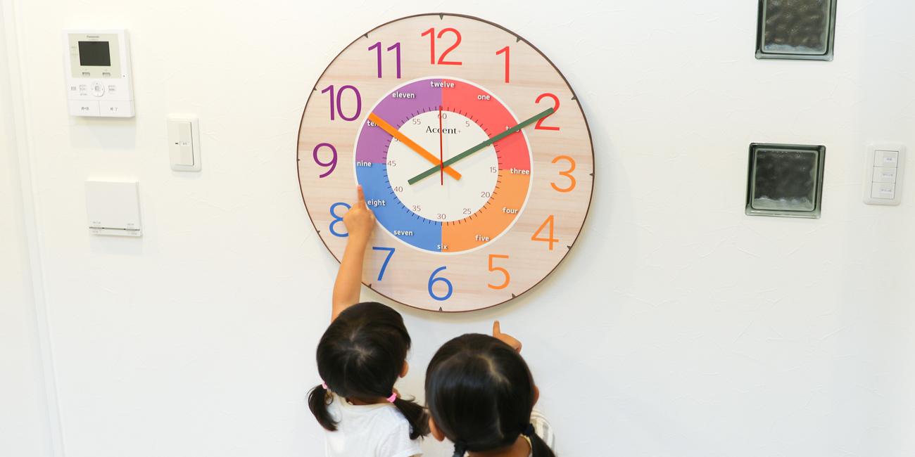 support-clock