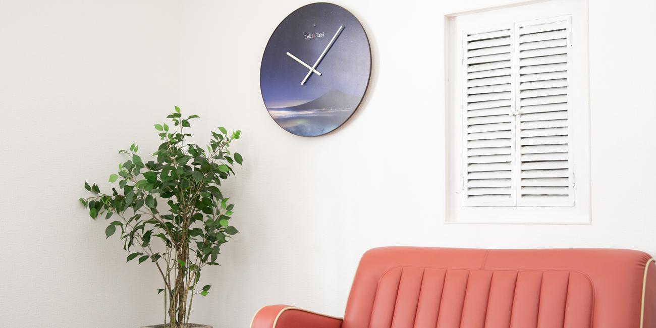 tokitabi-clock